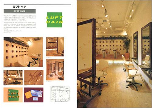 日本美发店装饰效果图系列二