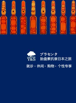 EX合同编号:YEX20110061